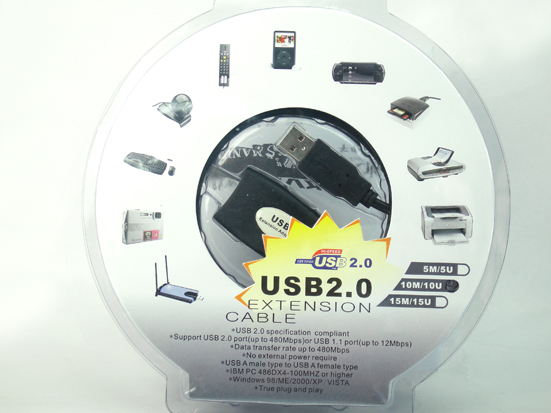 5m USB EXTENSION CABLE BEST BUY