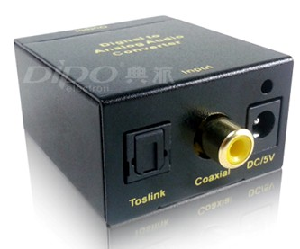 MINI Digital Audio to Analog audio converter