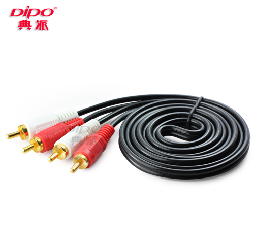 DIPO 2 to 2 RCA Analog Audio  Red and White gold Cables 1/30m