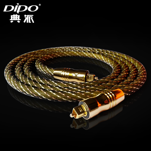DIPO SPDIF Digital Optical Toslink Audio cable Support 2.1/5.1/7.1 audio HIFI