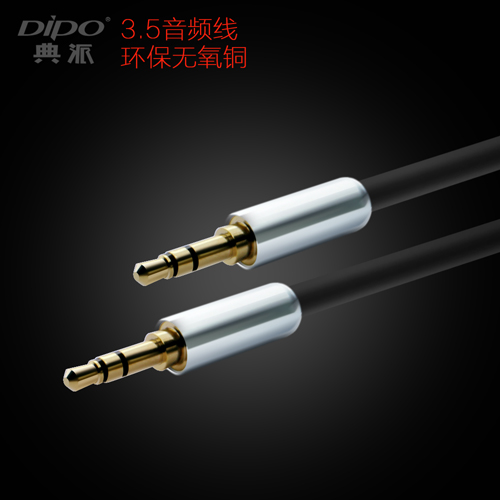 DIPO 3.5 to 3.5mm aux analog audio cable 1 to 30m